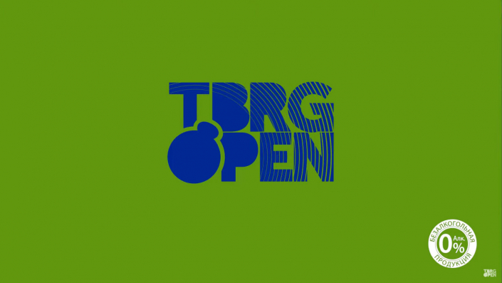 TBRG OPEN 2019: Clean Bandit x Little Big x Tatarka